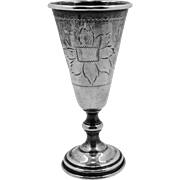 Ca 1900 Small Sterling Kiddush Cup on Stem Judaica