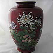 Large 1950s Occupied Japan Pigeon Blood Enamel Vase SATO