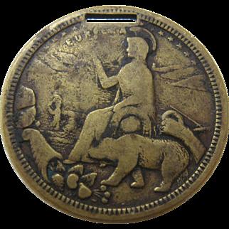 1910 San Francisco Festival Souvenir Brass Coin Fob