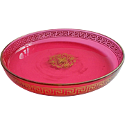 Antique Cranberry Glass Dish Gold Greek Key Decoration Low Bowl