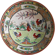 Vintage Japanese Porcelain Bowl Hand Painted Hong Kong Hildegard Imports