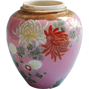 Rose Petal Jar No Lid Antique Pink Hand Painted China