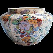 1930s English Chintz Vase Low Flower Bowl Form Vintage China