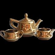 Brass Finish Tea Set Vintage Teapot Creamer Open Sugar Bowl