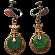 Bakelite Coro Vintage Earrings Asian Motif Spinach Green Drop Dangle Screw Back