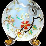 Rare Oriental Designed Bohemian Opalescent Scent Bottle