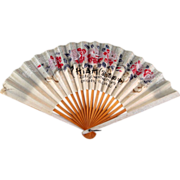 Chinese Restaurant Chicago Souvenir Paper Fan