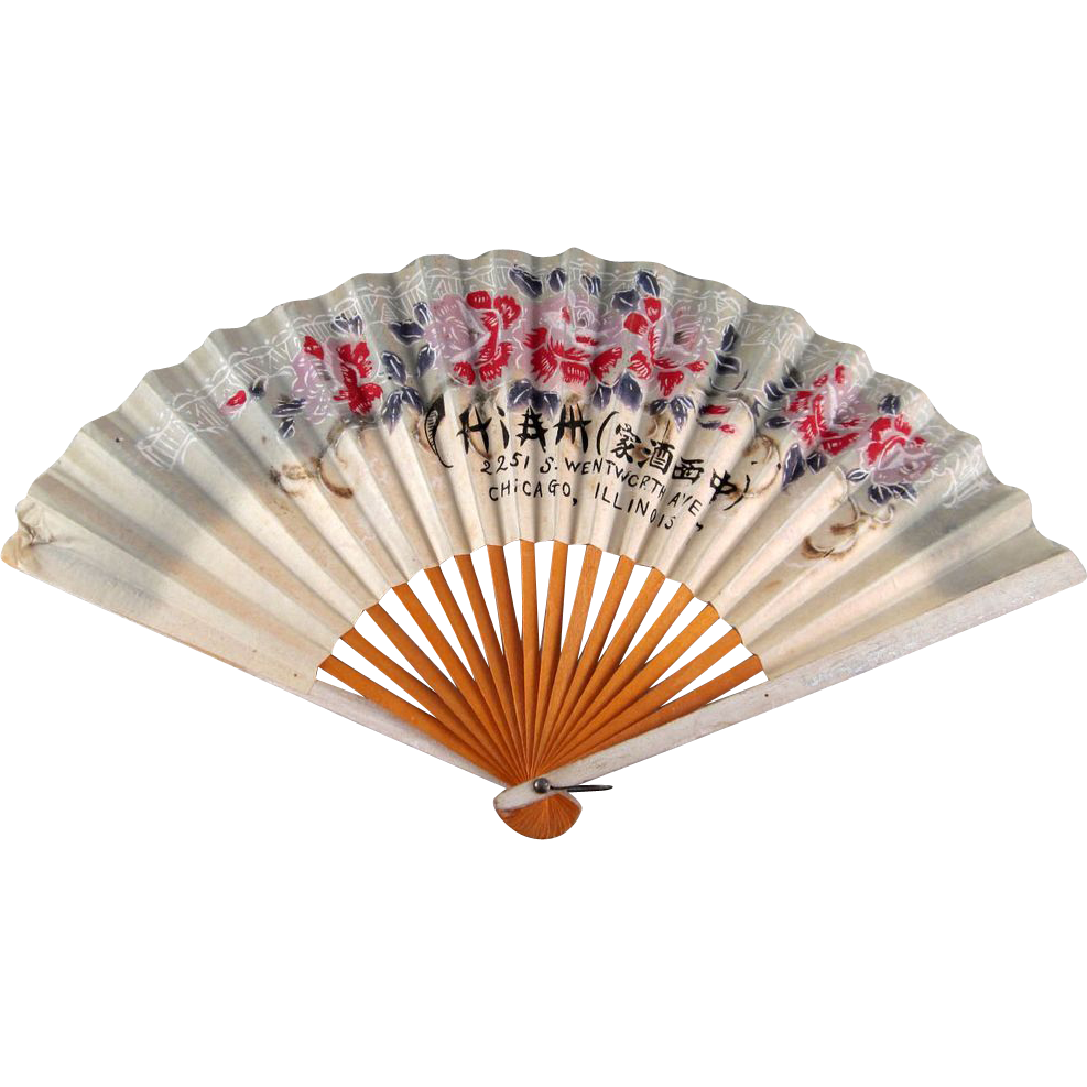 paper fan Custom fans by printglobe offering a variety of designs and styles of printed hand fans to showcase your logo or message at churches, concerts, outdoor events, and more.