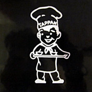 Tappan Ranges, Ovens Enamel Burner Cover with the Tappan Man
