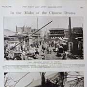 In The Midst of The Chinese Drama -The Army & Navy Illustrated 1900