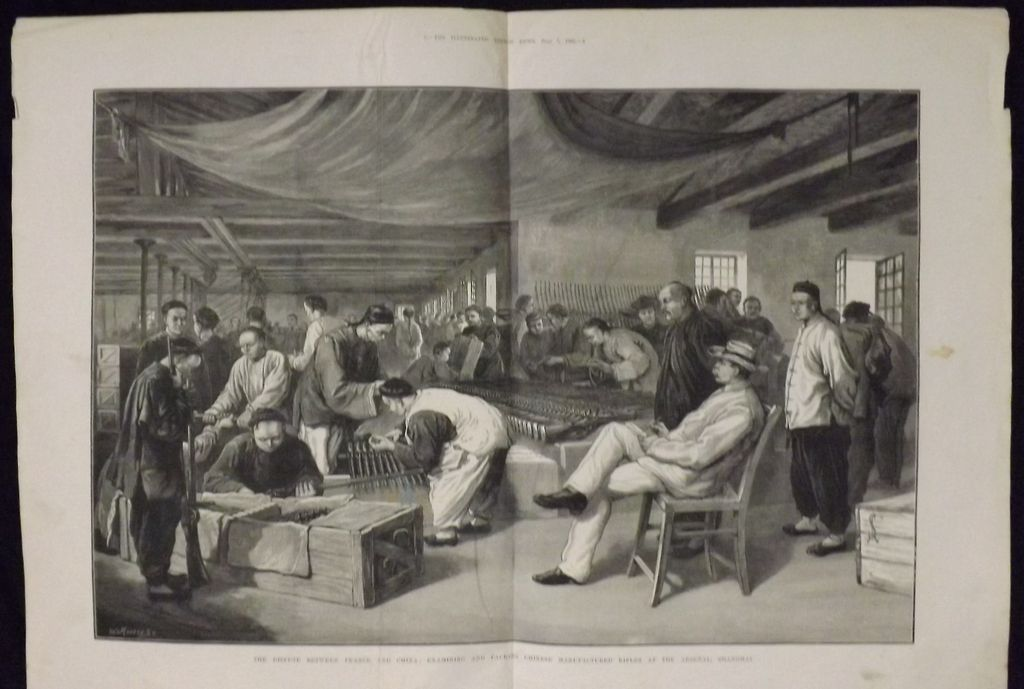 The Dispute Between France And China - Illustrated London News 1883