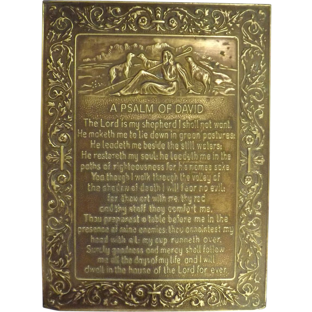 A Psalm of David Plaque