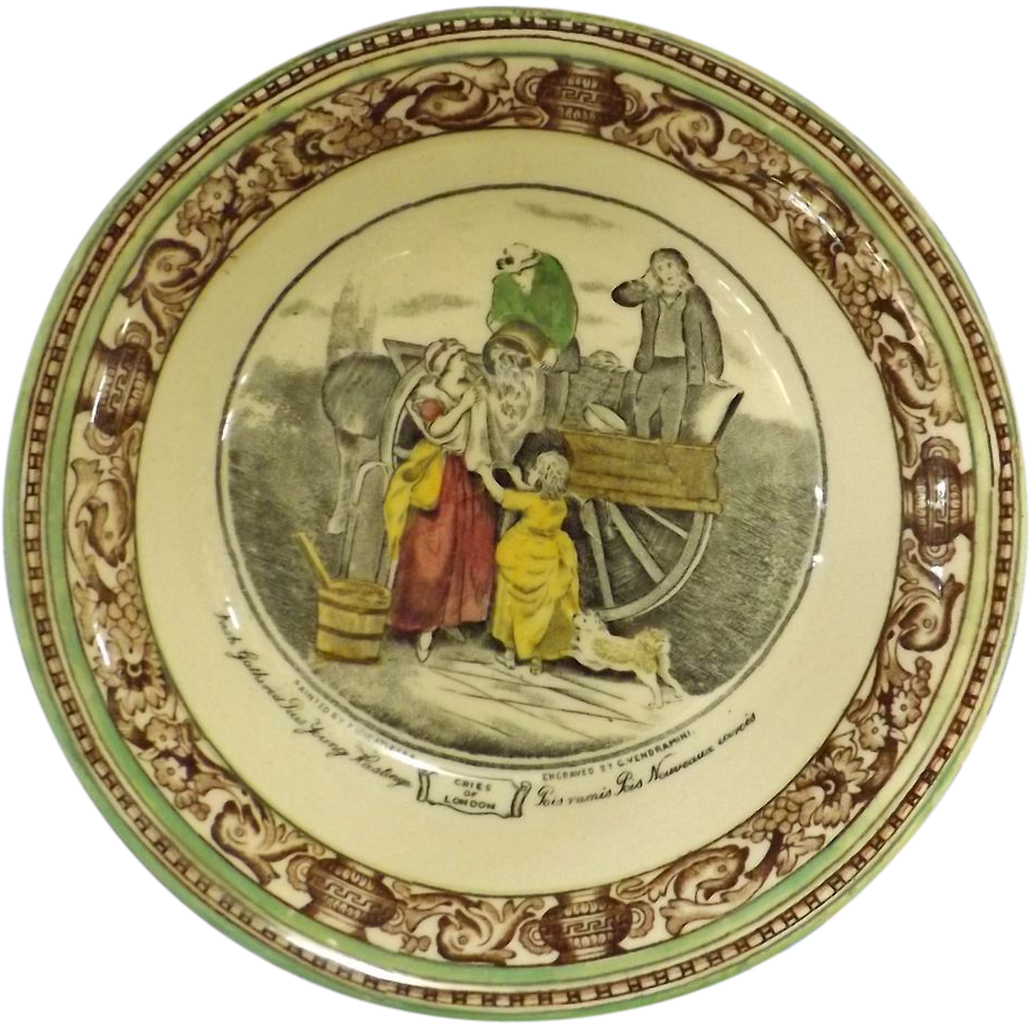 ADAMS 'Cries of London'  Small Bowl