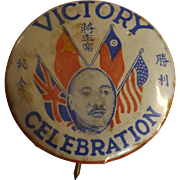 World War Two Tin Victory Badge - Chiang Kai Shek & Allies