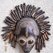 Vintage African CHOKWE Tribal Mask