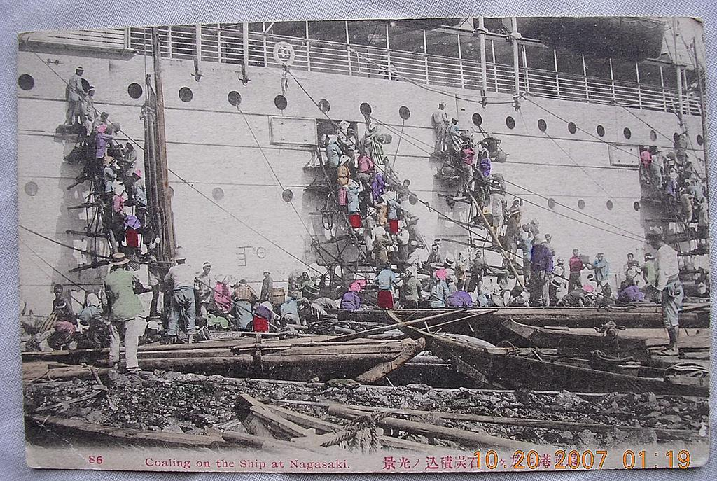 Vintage WW2 Nagasaki Atom Bomb Aftermath Postcard  Circa 1945