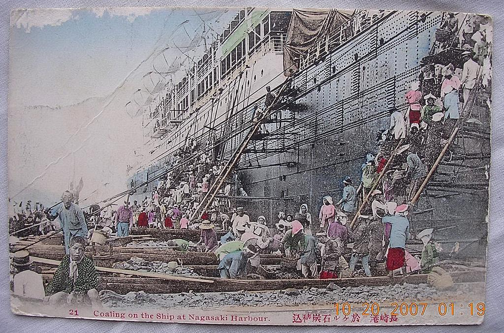 WW2 Postcard Showing Aftermath of The A BOMB On Nagasaki
