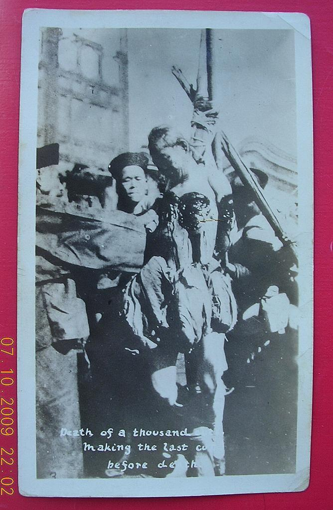 Gruesome Vintage Chinese Photo Postcard Death Of A