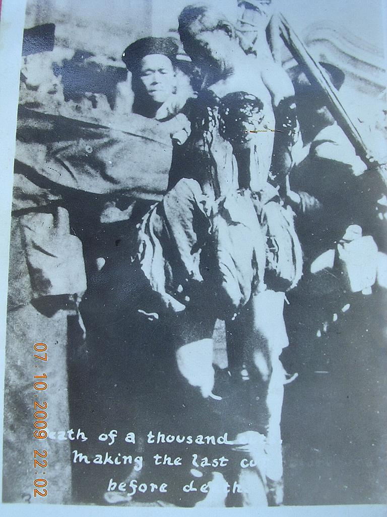 Gruesome Vintage Chinese Photo Postcard 'Death of a Thousand Cuts ...
