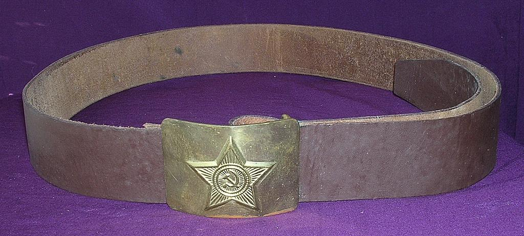 Vintage SOVIET UNION Army Belt & Buckle