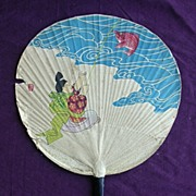 Vintage Japanese Paper Fan Circa 1930