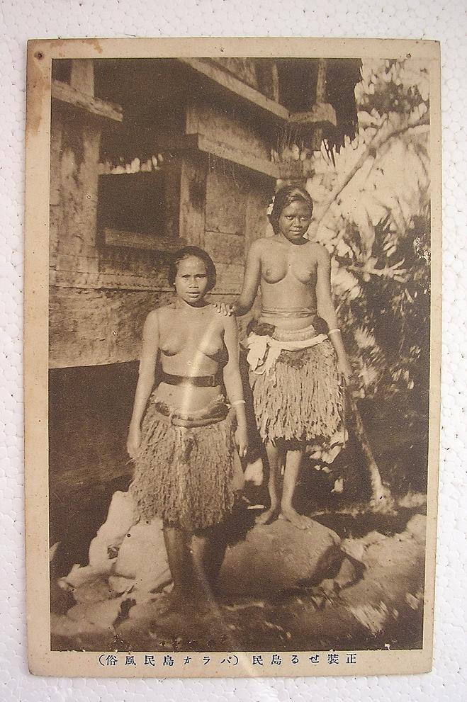 Rare Vintage Japanese YAP ISLAND Topless Native Girls Postcard