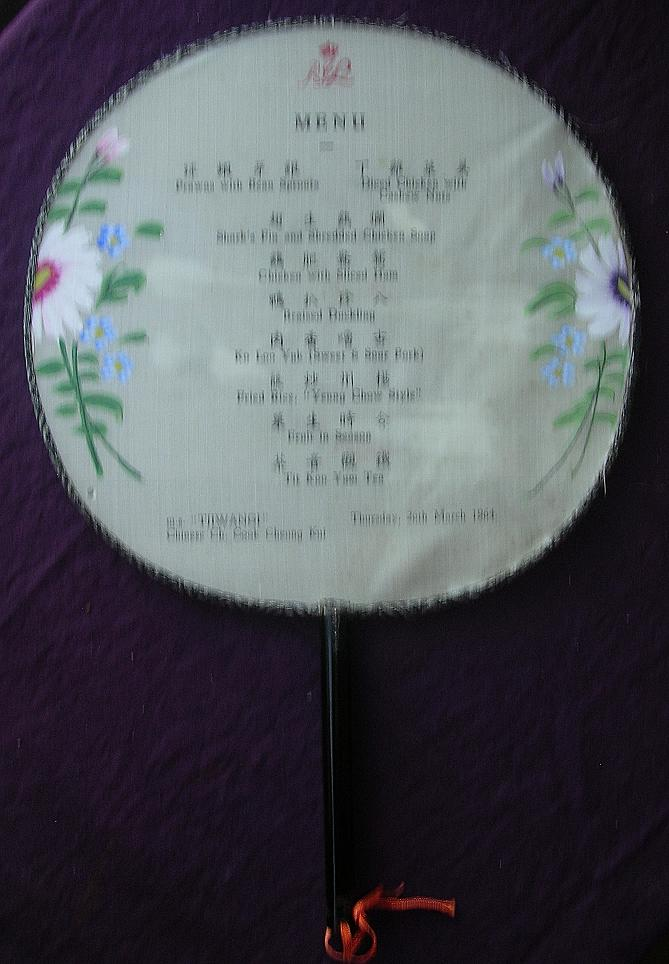 Royal Interocean Lines 'S.S. TJIWANGI' Souvenir Fan