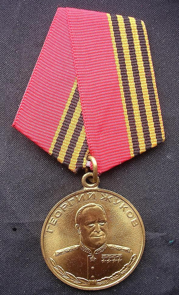 Soviet Commemorative Medal For MARSHALL ZHUKOV 1896-1996
