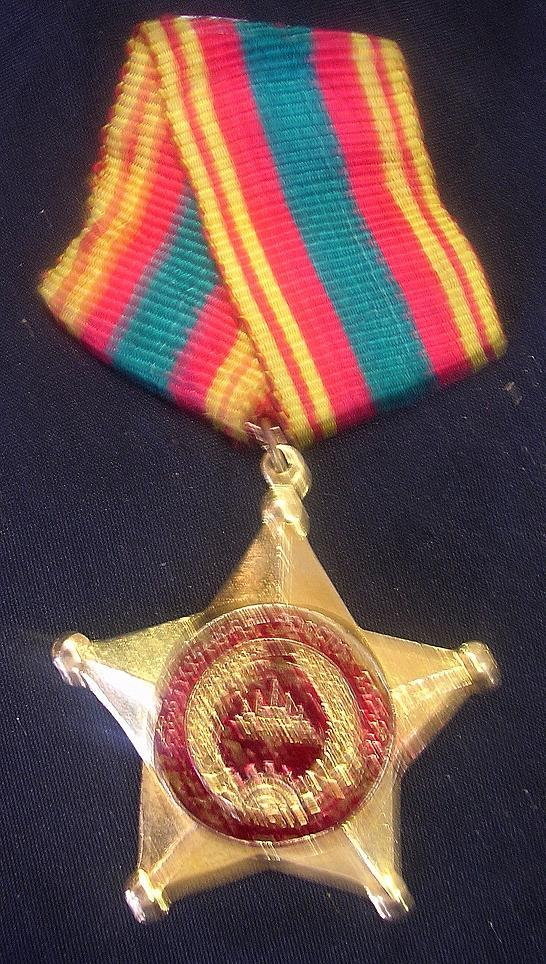 Cambodian National Defence Medal