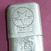 Vietnam War  - VIET CONG - NVA Issue 'Quyet Thang' Cigarette Lighter