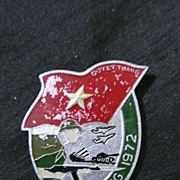 Vietnam War - Nguyen Hue, Easter Offensive 1972 - Victory Badge