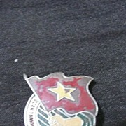 Vietnam War - Rare Viet Cong  Youth Party 1960's Badge