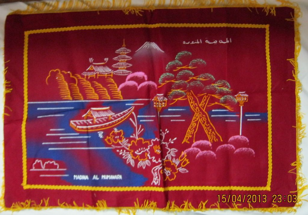 "RETRO ""Medina Al Mumawara"" Souvenir Cushion or Pillow Cover"