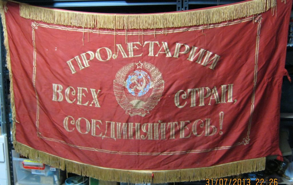 Large Soviet Presentation Banner - Circa 1960's-70's