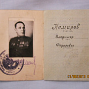 Soviet Soldiers Identity Card - 1943 -1946