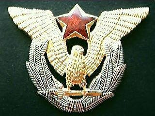Air Force Pilots Wings Republic of Yugoslavia