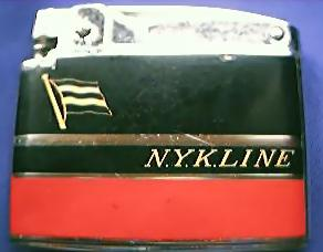N.Y.K. LINE  1950's Advertising Lighter