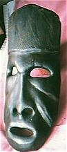 Pacific Islands Tribal Ceremonial Mask