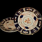 Set of 4 Gaudy Welsh Plates Royal Longton