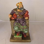 Royal Doulton Figure - The Old King - HN2134