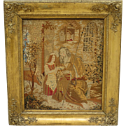 French Antique Tapestry French Antique Framed Religious Tapestry