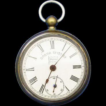 Pocket watch match safe, side opening, c. 1890