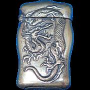 Dragon / serpent motif match safe, Japanese, brass, c. 1895