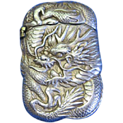 Chinese match safe, serpent or dragon motif, sterling, c. 1895, signed