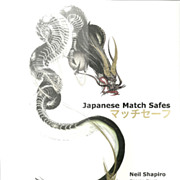 Japanese Match Safes book by Neil Shapiro, IMSA publication