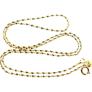 "14k Gold Twisted Diamond Cut Rope 16"" Chain"