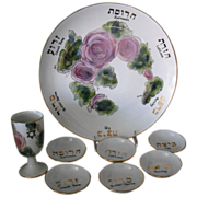 Vintage Judaica Passover Seder Plate MultiColored Floral on White  by Margie Razar