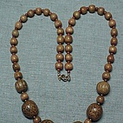 Medium Brown Wooden Bead Necklace