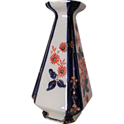 Rare CURA Ware Cobalt Blue & Rust Red Porcelain Vase