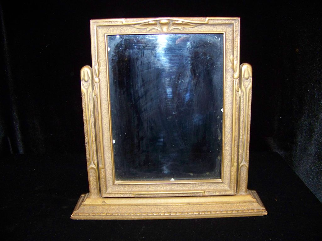 Vintage Wood Art  Deco Picture Frame